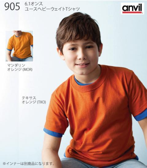 anvil 905 ユースヘビーウェイトTシャツ