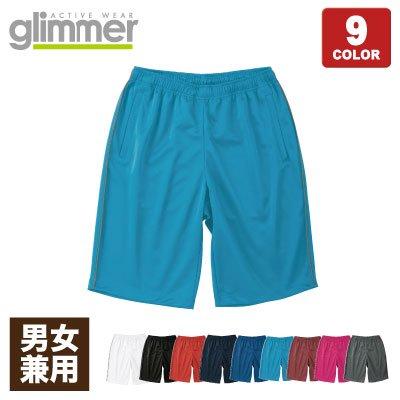 glimmer(グリマー) ジャージハーフパンツ 00334-JSH