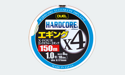 デュエル ハードコア X4 エギング 150m ミルキーピンク