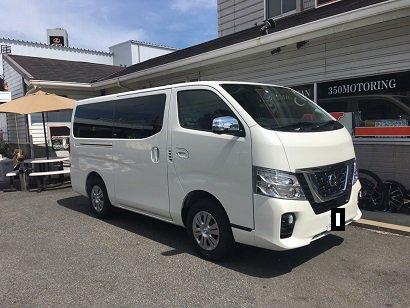 NV350     ホワイトパール    大阪府 N様