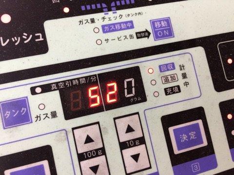NV350 エアコンメンテナンス施工