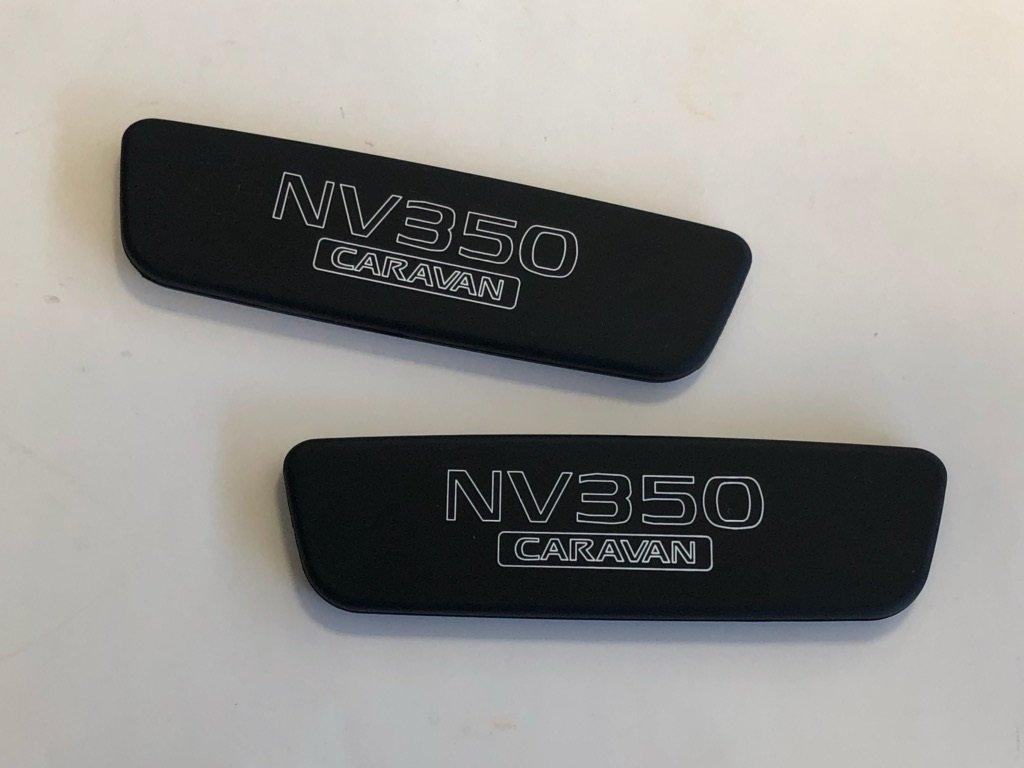 NV350 降車用シリコンパッド NV350CARAVAN