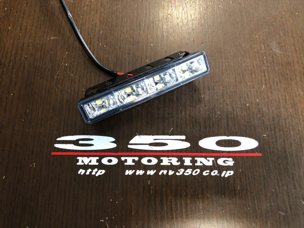 NV350 LEDバックランプ