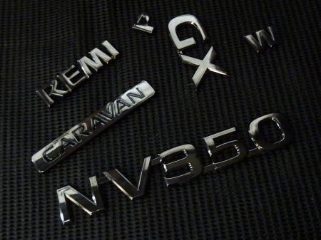 NV350 エンブレム スモークペイント