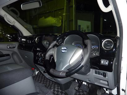 NV350 ステアリング交換