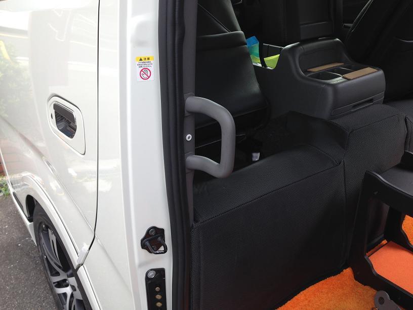 NV350 プレミアムGX用 スライドアシストグリップ