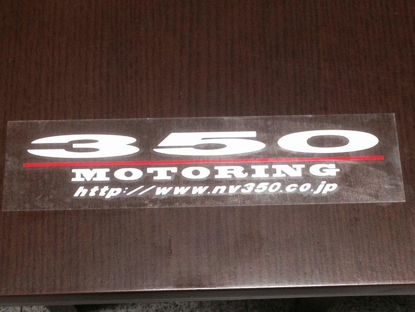 350 MOTORING  ステッカー  ホワイト