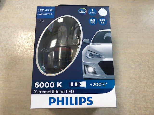 NV350 フォグランプ LED 6000K PHILIPS