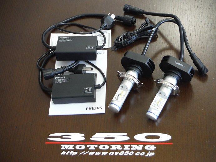 NV350 ヘッドランプLEDバルブ 6000K
