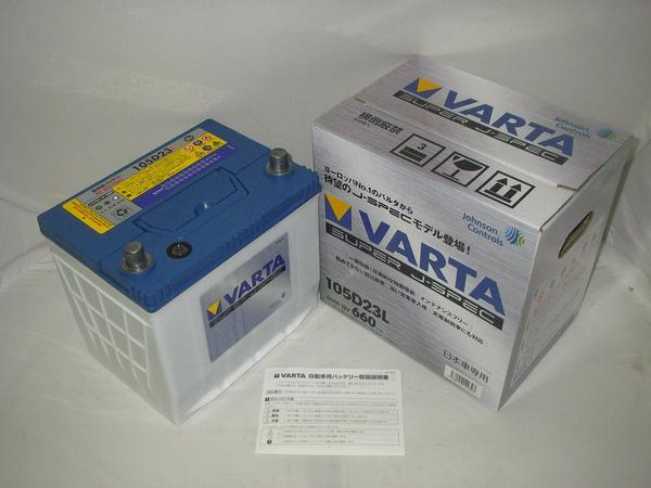 NV350 バッテリー ガソリン車用 VARTA
