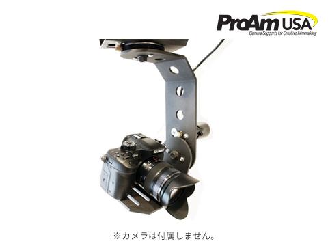 TigerTilt カメラクレーン/ジブアーム用 電動雲台 電動リモートパン/チルトヘッド 2枚目
