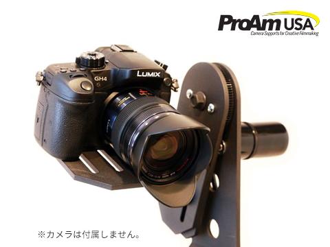 TigerTilt カメラクレーン/ジブアーム用 電動雲台 電動リモートパン/チルトヘッド 3枚目