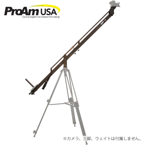 即納! 【ProAm】 Orion DVC260 1.8m カ...