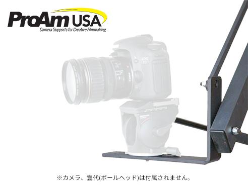 DVC50 カメラクレーン 3枚目
