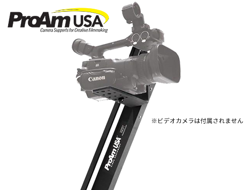 DVC50 カメラクレーン 4枚目