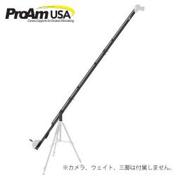 即納 【ProAm】 Orion 12'DVC200 2.4m&3.6m カメラクレーン ジブアーム