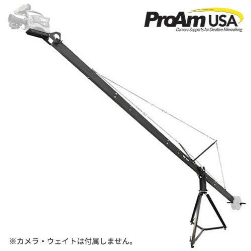 【ProAm】 Taurus XL HD750 3.6m〜6.0m 大型カメラクレーン/三脚・ベアリング・サポートケーブル標準装装備!