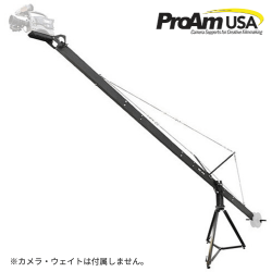 【ProAm】 Taurus XL HD750 3.6m〜6.0m 大型カメラクレーン/三脚・ベアリング・サポートケーブル標準装備
