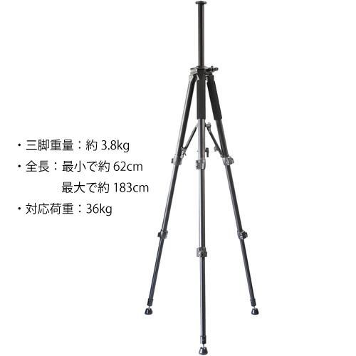 カメラクレーン/ジブアーム用 三脚 Heavy Duty Tripod 1枚目