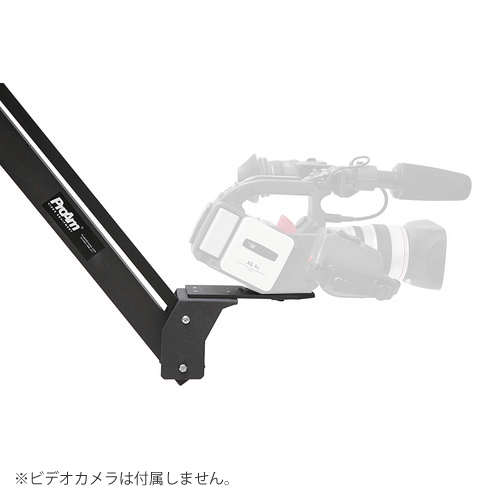 8'DVC210 2.4m カメラクレーン 4枚目