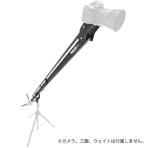 8'DVC210 2.4m カメラクレーン 1枚目