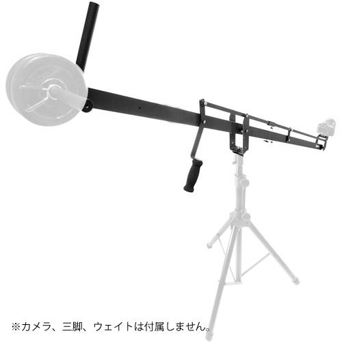 8'DVC210 2.4m カメラクレーン 2枚目