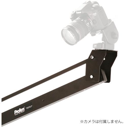 8'DVC210 2.4m カメラクレーン 3枚目
