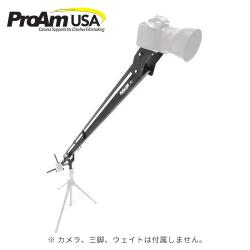 即納!【ProAm】 Orion 12'DVC210 2.4m&3.6m DSLR カメラクレーン ジブアーム