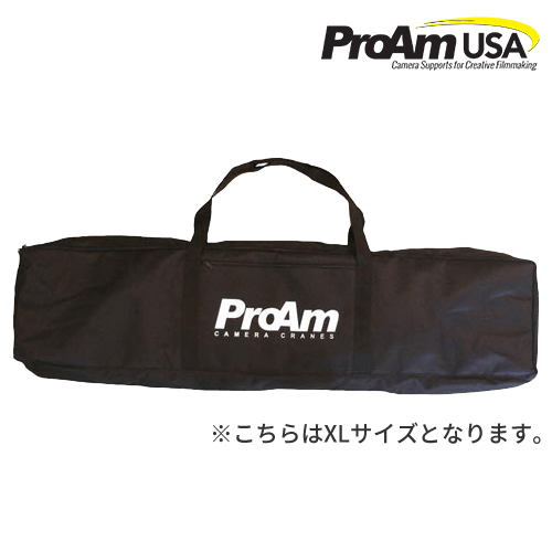 即納! 【ProAm】 カメラクレーン 専用ケースXL 大型キャリーバッグ