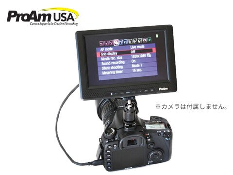 【ProAm】 7インチ IRIS PRO2 1080i/p HDMI RGB LCDモニター カメラクレーン/ジブアーム用 3枚目