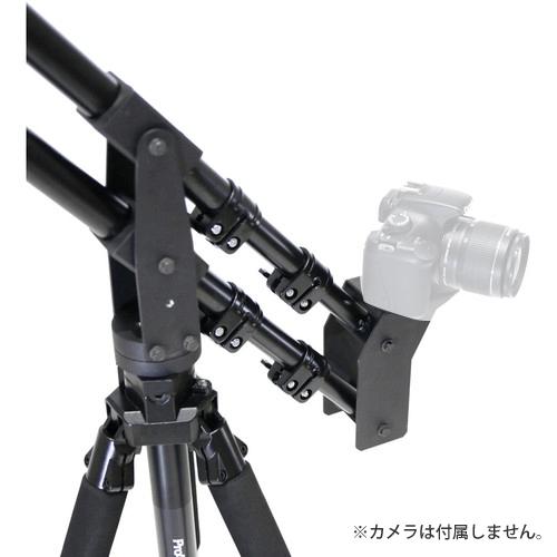 Telescopium 1.0m~2.4m 伸縮式 カメラクレーン 2枚目
