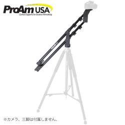 即納 【ProAm】 Telescopium 1.0m~2.4m 伸縮式 カメラクレーン ジブアーム/ベアリング・チルトブレーキ標準装備!