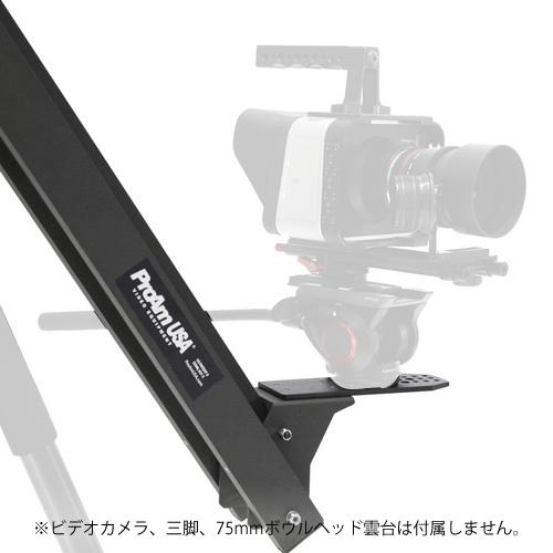 Taurus Jr HD60 カメラクレーン 1枚目