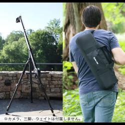 即納 【ProAm】 CarryOn Jib 全長1.4m〜2.4m 折りたたみ式 キャリーオンカメラクレーン 収納サイズ約56�