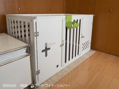 CL140<人気商品>  中・大型犬向けおしゃれドッグゲージ