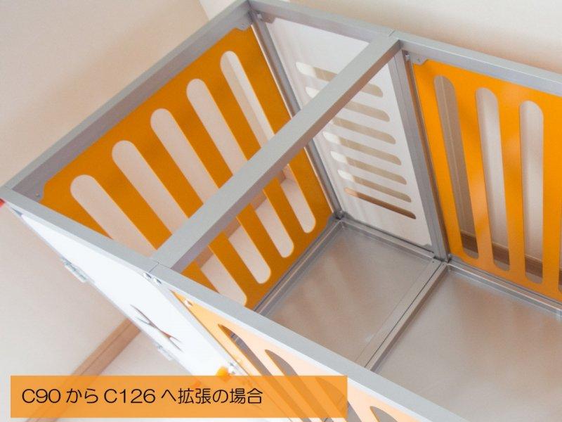 C(CE)シリーズ Room(+) C90をC126へ拡張可能