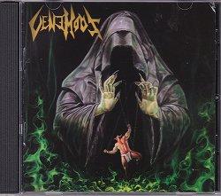 venemous in presence of evil mcd rock stakk records