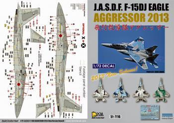 DXM Decals #51-7116 F-15DJ アグレッサー 2013 航空自衛隊 1/72
