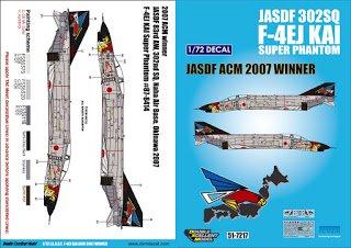 DXM Decals #51-7217 JASDF 飛行302戦隊 F-4EJ改 ACM 2007 Winner 1/72