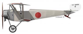 コロジー A223 陸軍 甲式二型練習機 1/72