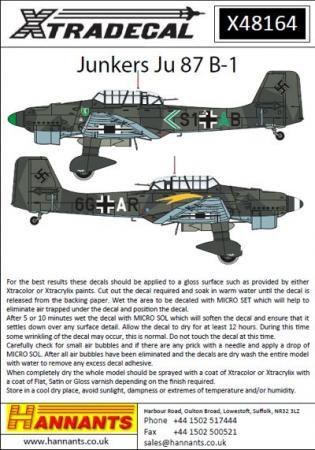 エクストラデカール X48164 Junkers Ju 87B-1 (8) AirFix 1/48