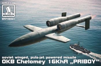 BRP48001 OKB Chelomey 16KhA PRIBOY 1/48