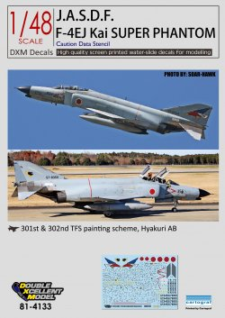 DXM Decals #81-4133 JASDF F-4EJ改 301...