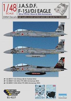 DXM Decals #81-4227 JASDF F-15J/DJ イ...