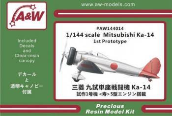 A&W Models 三菱 九試単戦 寿エンジン 試作1号機 1/144