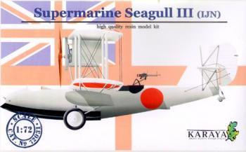 Karaya  #72031 スーパーマリン・シーガルIII  日本海軍 1/72