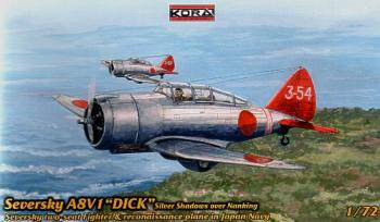 KORA #72122 セバスキー A8V-1 複座戦闘機 1/72