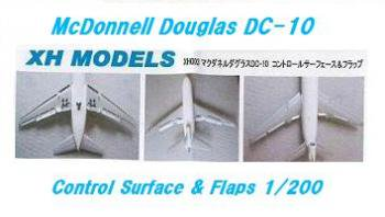 XH Models XH003 DC-10/MD-11 コントロールサーフェイス+フラップ 1/200