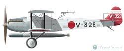 コロジー B35 三菱 B1M3 一三式三号艦上攻撃機 1/72