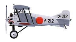 コロジー A16 中島 A1N2 三式二号艦上戦闘機 1/72